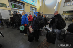 Боинг-777 в Челябинском аэропорту. Челябинск, челябинский аэропорт, очередь