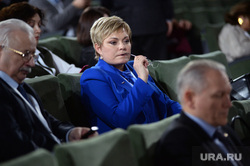 Гайдаровский форум 2015. Москва, ковтун марина
