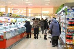 ТЦ Парус (Метрополис) Курган, продукты, покупатели, магазин