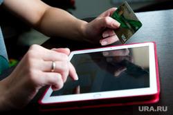 Клипарт. Сургут, банковская карта, покупки в интернете, кредитная карта, планшет, гаджет