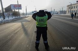 День народного единства в Челябинск, движение перекрыто, свердловский проспект, дпс