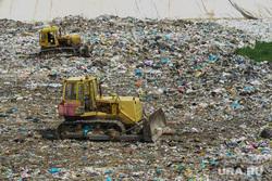 Рабочая поездка министра экологии Сергея Лихачева на Полетаевский полигон и городскую свалку. Челябинск, мусор, бульдозер, яма, отходы, автомобиль, хлам, мусорка, грязь, куча, окружающая среда, свалка, помойка, гора, отбросы, спецтехника для полигонов тбо