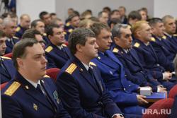 Следственный комитет. Торжественное заседание. Челябинск., следователи