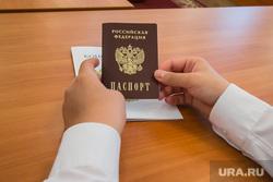 Акция «Мы граждане России!». Вручение паспортов гражданина РФ главой города. Курган, паспорт гражданина рф, совершеннолетие