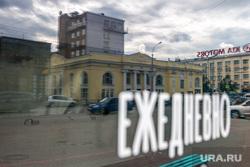 На Карла Либнехта массово закрываются ларьки со стрит-фудом. Екатеринбург, отражение, колизей, ежедневно