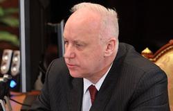 Бастрыкин Александр, бастрыкин александр