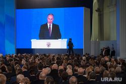 Послание Президента РФ В. Путина Федеральному собранию РФ. Москва, путин на экране