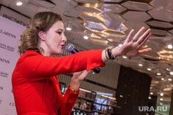 Public talk с Ксенией Собчак. Екатеринбург, собчак ксения