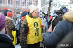 Марш Матерей против смога и за чистый воздух Челябинск, стоп гок, московец василий