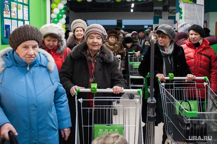 Открытие супермаркета «Перекресток». Екатеринбург