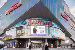 Закрывшиеся фирмы, предложения об аренде помещений. Екатеринбург, тц алатырь
