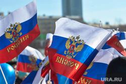 Клипарт, герб рф, флаг россии, флаг рф