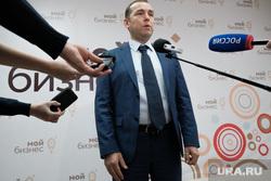 Встреча предпринимателей с врио губернатора Вадимом Шумковым. Курган, шумков вадим, мой бизнес
