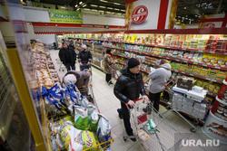 Кировский. Екатеринбург, прилавки, покупки, продуктовый, супермаркет, магазин, кировский