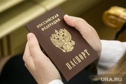 Торжественное вручение паспортов Александром Моором, вручение государственных наград. Тюмень, паспорт гражданина рф, вручение паспорта