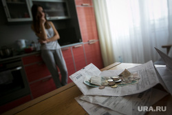 Клипарт ЖКХ. Москва, платежка жкх, счета за оплату, деньги, квитанции об оплате, раздумья