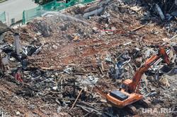 Виды Екатеринбурга, снос здания, демонтаж, строительная площадка, разрушение