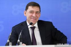 Пресс-конференция Евгения Куйвашева. Екатеринбург, куйвашев евгений, улыбка, портрет