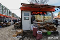 Продуктовый рынок в Калининском районе. Челябинск, киоск, сухофрукты, рынок