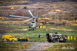 RAE-2015. Russia Arms Expo-2015. Первый день. Нижний Тагил, вертолет, полигон, учения, ми-8мтш