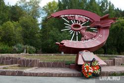 Обход ЦПКиО. Парк Маяковского. Екатеринбург, парк маяковского, памятник военным мотоциклистам