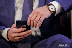 V всероссийский съезд региональных операторов капитального ремонта. Пермь, телефон, часы, агент жкх