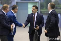 Совещание с представителями муниципалитетов СО. Екатеринбург, ширалиев ильхам