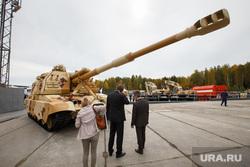 RAE-2015. Russia Arms Expo-2015. Первый день. Нижний Тагил, артиллерия, мста-с