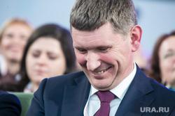 Гайдаровский форум - 2019. День 1-й. Москва, улыбка, портрет, решетников максим