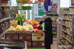 Магазин «Пятёрочка. Магнитогорск, покупатель, еда, продукт, овощи-фрукты, магазин велес