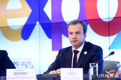 Пресс-конференция ЭКСПО–2025. Москва, дворкович аркадий, портрет