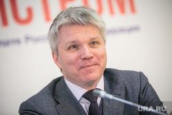 Час с министром в Общественной палате РФ. Москва, колобков павел