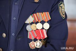 Торжество, посвященное 30-летию вывода советских войск из Афганистана. Курган, медали, ордена и награды