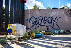Горожане жалуются на мусор в скейт-парке около Дворца Молодежи. Екатеринбург, мусор, пустые бутылки