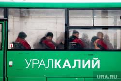 Территория СКРУ-3 ПАО Уралкалий. Соликамск , уралкалий, автобус