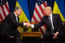 Украина. Петр Порошенко. Военные, рукопожатие, порошенко петр, трамп дональд