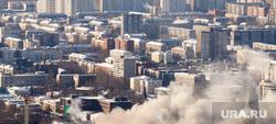 Снос башни, Екатеринбург, телебашня, облако пыли, недостроенная башня, телевышка, снос, разрушение, обрушение