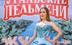 Юля Михалкова в платье с губернатором и уральскими самоцветами на концерте. Екатеринбург