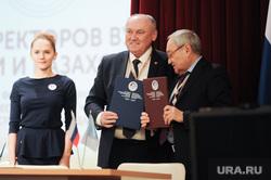Форум ректоров ВУЗов России и Казахстана. Челябинск, литовченко виктор