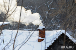 Зима, мороз. Пруд Коммунар, плотина Челябинск, дым, деревня, труба, печка, зима, мороз
