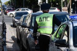 Виды Екатеринбурга, дорожно патрульная служба, дпс