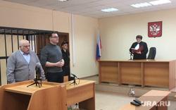 Суд Еремеев, судебное заседание, еремеев дмитрий