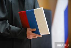 Продление домашнего ареста Домосканову Сергею. Курган, приговор