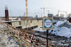 Рабочий визит Виталия Мутко на строительство объектов саммитов ШОС и БРИКС. Челябинск, ограждение, стройка