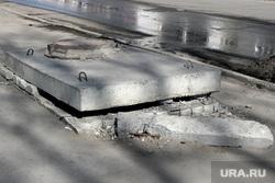 Город, пресс-конференция Заскалькина Курган, бетонная плита