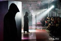 Модный шоу-показ первой коллекции новой марки одежды SHIZM в ТРЦ «Алатырь». Екатеринбург, тайна, таинственность, мистика, шоу, темные фигуры, люди в капюшонах