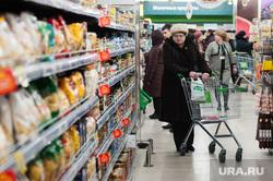 Открытие супермаркета «Перекресток». Екатеринбург, покупатель, продуктовый магазин, бакалея, тележка с продуктами, супермаркет