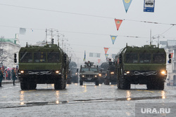 Парад Победы. Екатеринбург, военная техника, искандер