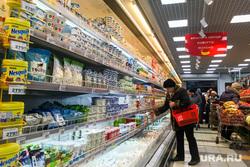 Супермаркет. Челябинск, покупатель, продукты, молочная продукция, продуктовая корзина, супермаркет, магазин