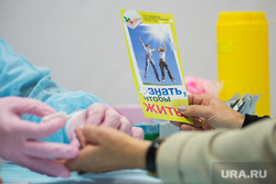 Открытие комплекса тестирования на ВИЧ в ТЦ
